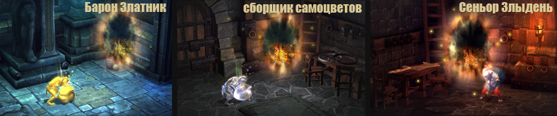 Гоблины в Diablo III